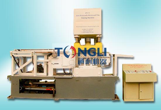 ZY-C型自动液压制瓦机